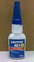 Loctite 401 / 20 г